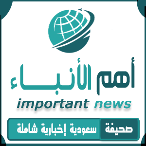 أخبار عالمية