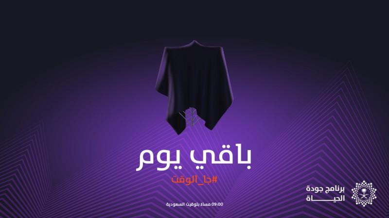 """""""الفيصل"""" يطلق أكبر وأول أكاديمية رياضية في السعودية"""