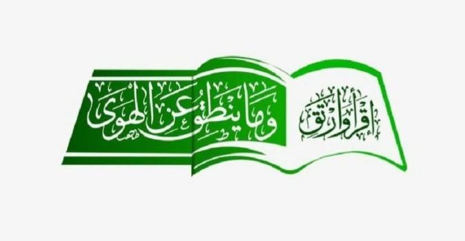 """تعليم """" المدينة المنورة يستضيف تصفيات مسابقة التعليم لحفظ القرآن الكريم والسنة النبوية"""