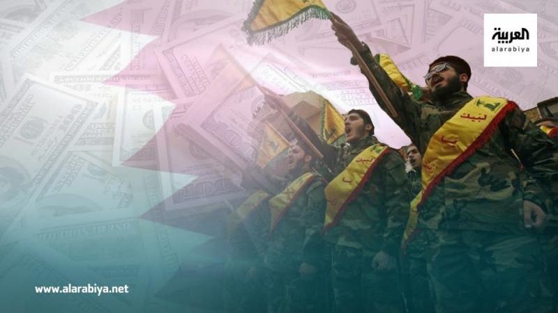 تقرير يكشف.. أموال من قطر إلى حزب الله ورشاوى للتستر