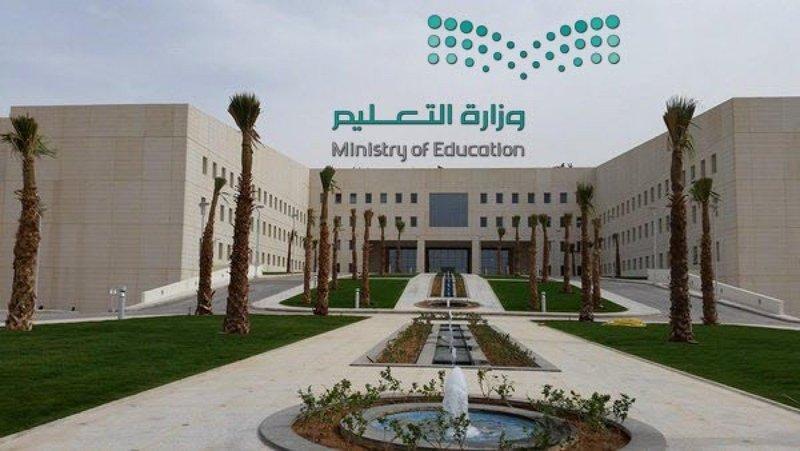 """""""التعليم"""" تعلن نقل 2806 معلمين ومعلمات لـ""""سد الاحتياج"""""""