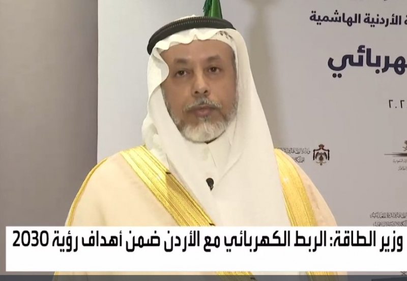 """""""الطاقة"""" السعودية للعربية: الربط الكهربائي مع هذه الدول بعد الأردن"""