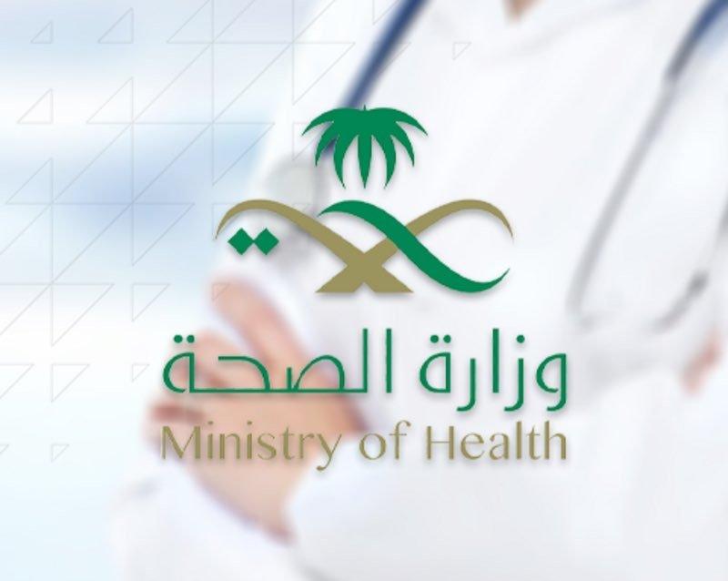 """""""الصحة"""" تعلن تسجيل 3392 إصابة جديدة بـ""""كورونا"""" .. والإجمالي يرتفع إلى 217108"""