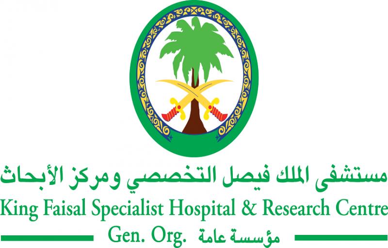 المستشفى التخصصي يوفر 7 وظائف بالرياض وجدة والمدينة المنورة