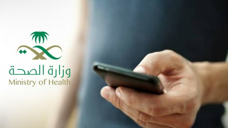 الصحة السعودية: كورونا ينحسر ويسجل 861 إصابة جديدة فقط