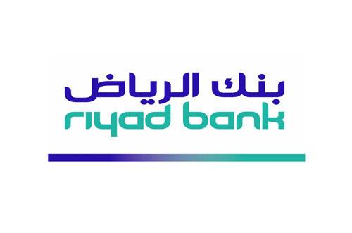 بنك الرياض يوفر وظائف لحملة الدبلوم فما فوق بفروع البنك بالمملكة