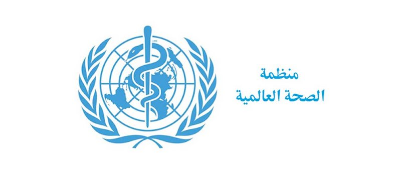 الصحة العالمية تقدّم مستلزمات وأجهزة طبية لمراكز غسيل الكلى في حضرموت