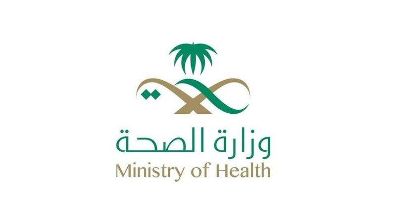 """""""الصحة"""": 38% من الحالات المعلنة اليوم للإناث و5% لكبار السن و11% للأطفال و84% للبالغين"""
