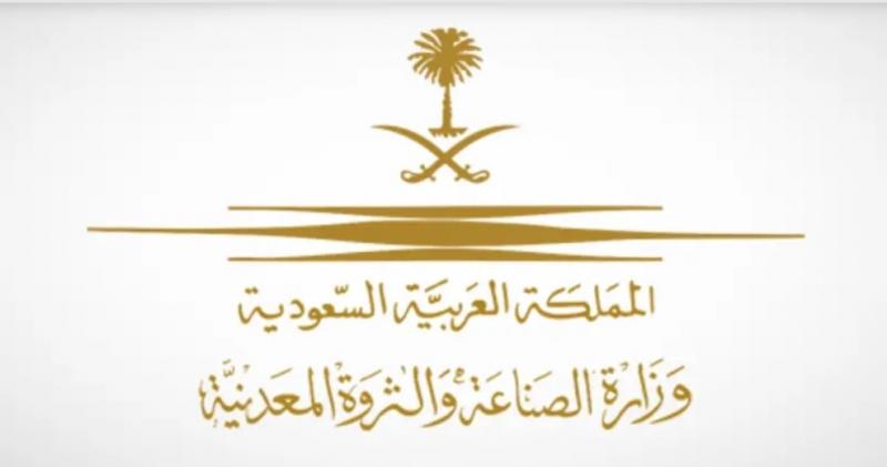 """""""الصناعة السعودية"""": منح 71 ترخيصا جديدا باستثمارات 1.6 مليار ريال"""