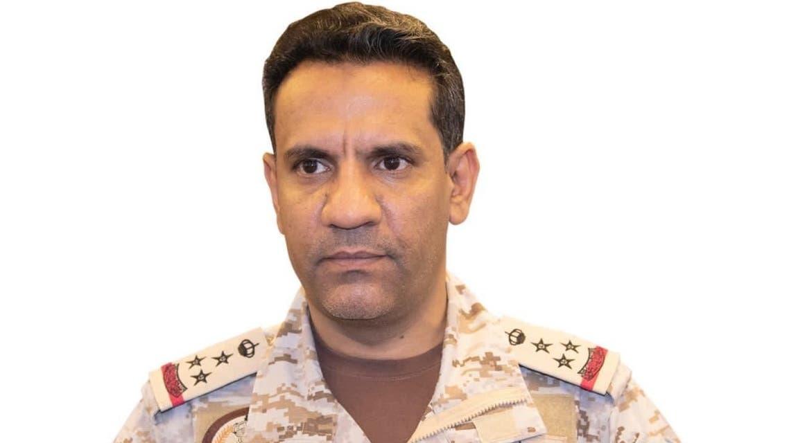 التحالف: تدمير مسيرة حوثية أطلقت باتجاه السعودية