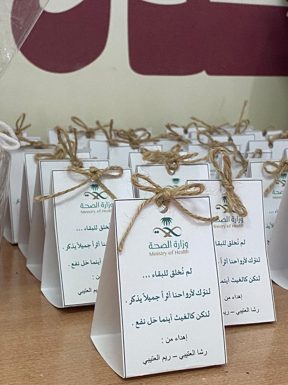 """في مبادرة تطوعية أبطال الصحة بعفيف ينظمون مبادرة """" لشتاء دافئ """""""