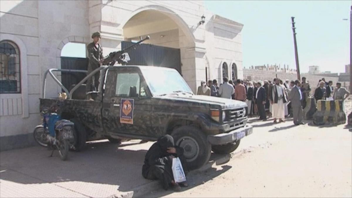 """حكم حوثي بإعدام 5 يمنيين متهمين بـ""""التخابر مع بريطانيا"""""""