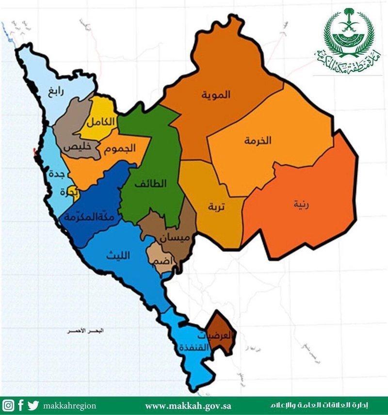 1302 حالة تعافٍ من كورونا خلال 24 ساعة في مدن ومحافظات مكة