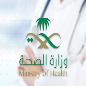 الصحة تدعو للمسارعة باستكمال أخذ جرعتين من لقاح كورونا للوقاية من المتحورات والحماية من مضاعفات الفيروس
